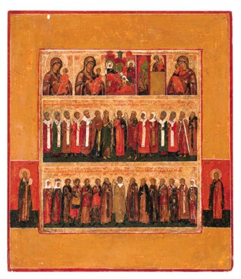 The Mother of God and selected