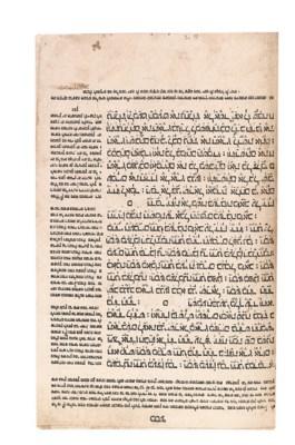 BIBLE, in Hebrew -- PENTATEUCH