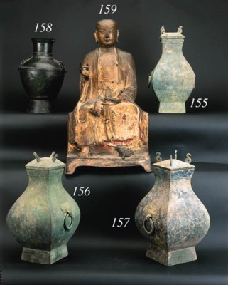 A Chinese bronze fang hu and d
