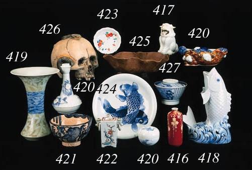 A Hirado blue and white vase