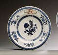 A BLUE AND WHITE ARMORIAL SOUP