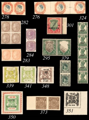 unused  -- 1943 9p. green vert