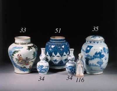 A Transitional Wucai jar
