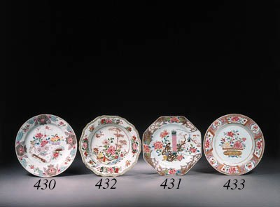A set of six famille rose octa
