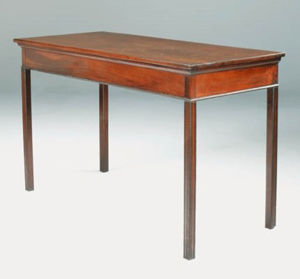 A MAHOGANY SERVING-TABLE