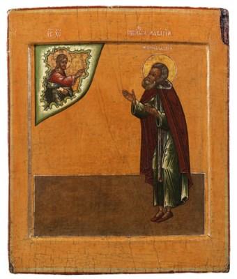 Saint Makarii Zheltovodskii