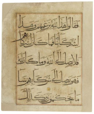 A leaf from a Qur'anic antholo