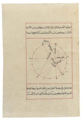 Safi al-Din 'Abd al-Mu'min ibn