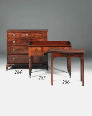 A mahogany side table, early 1