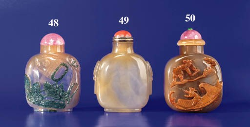 A Carved Agate Bottle