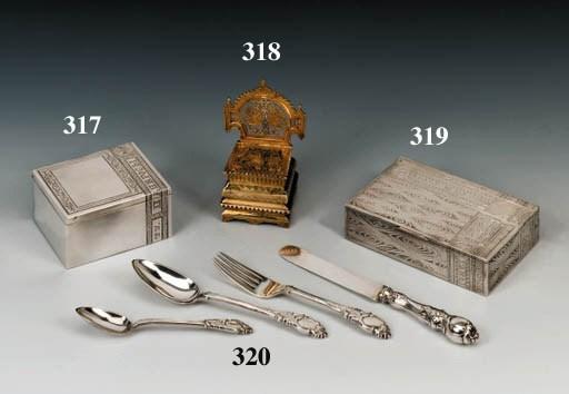 A silver trompe-l'oeil Cigar-b