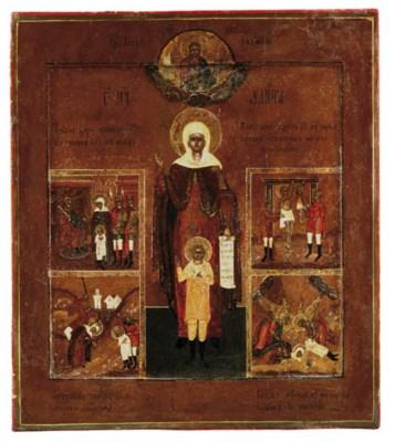 Saints Ulita and Kirik