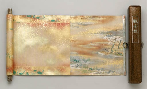 A DECORATED-PAPER SUTRA SCROLL