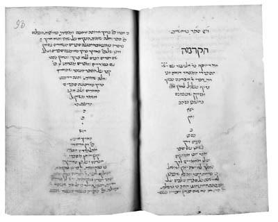 BONFILS, Joseph ben Eliezer (b