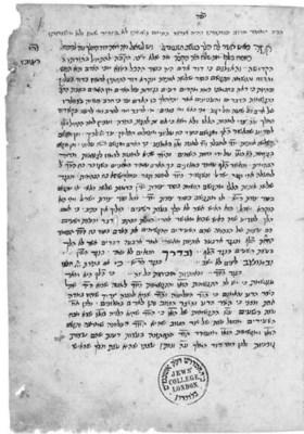 KAF HA-KETORET (kabbalistic-ap