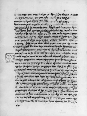 LURIA, Isaac (1534-1572). Comm