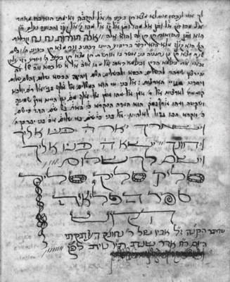 SEFER HA-PELI'AH (kabbalistic