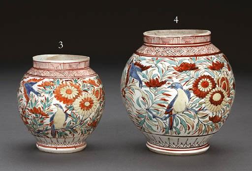 A Globular Porcelain Jar