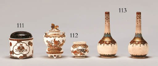 A Pair of Small Earthenware Bo