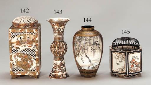 A Small Earthenware Vase