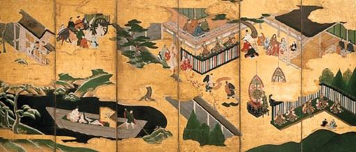 Tosa School (17th Century)*
