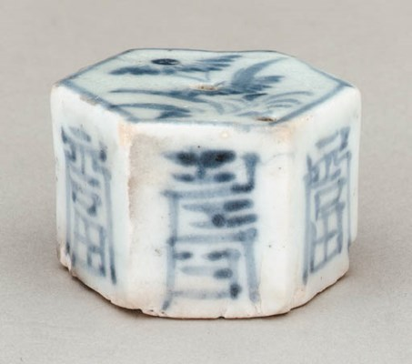 A Blue and White Porcelain Wat