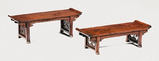 Two Huanghuali Table Stands, X