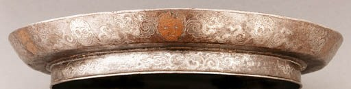 An Silver and Copper Damascene