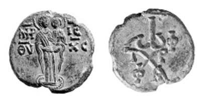 John Philosophos, chartophylax