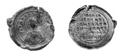 Eudocia Comnena, Caesarissa an