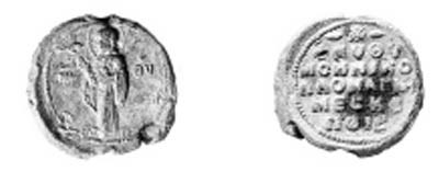Nichloas (11th century), the V