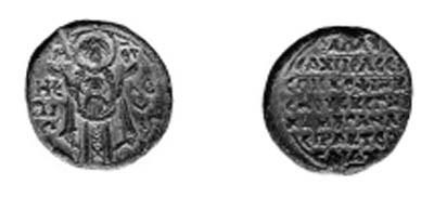 Anon. (13th century), the Virg