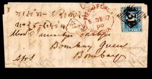 cover 1857 (5 Sept.) flimsy en