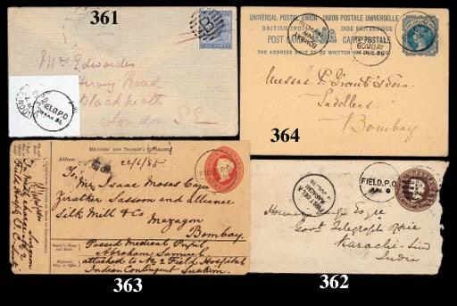 cover 1885 (25 Mar.) envelope