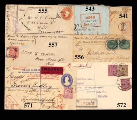 cover 1931 (7 Nov.) registered