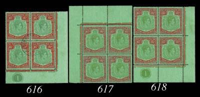 used Block of Four  Second Pri