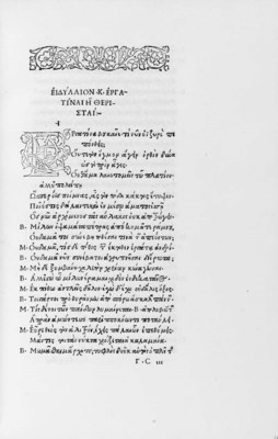 THEOCRITUS (c.310 - c.250 B.C.