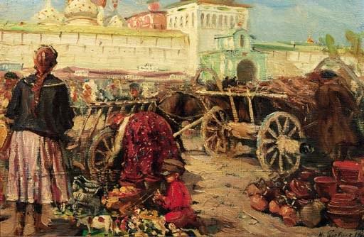 Mikhail Petrovich Botkin (1839