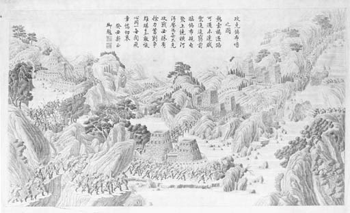 Eight large Chinese engravings
