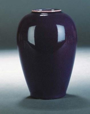 A Ruskin vase