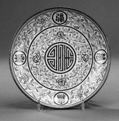 A Canton enamel circular dish