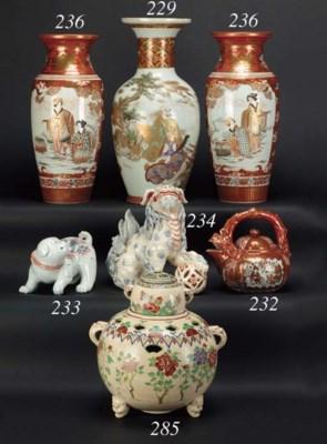 A Kutani baluster vase