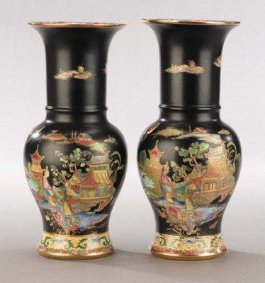 'New Mikado' a pair of vases