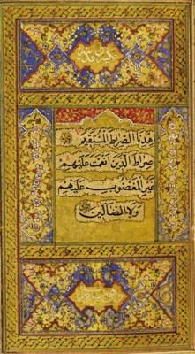 QUR'AN India, AH 1088/1677 AD