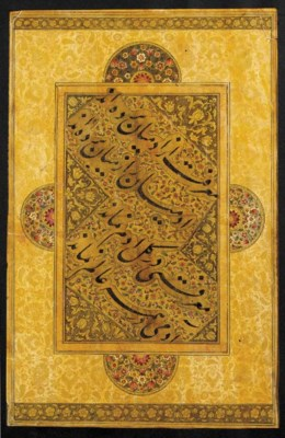 CALLIGRAPHIC PANEL India or Ir