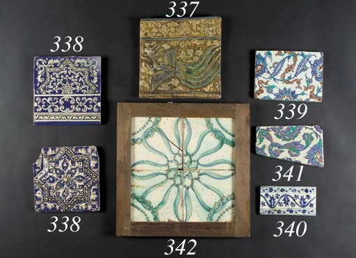 A Kuthaya fragmentary tile