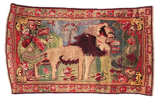An unusual Karabagh rug, South