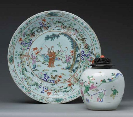 FOUR CHINESE EXPORT PORCELAIN
