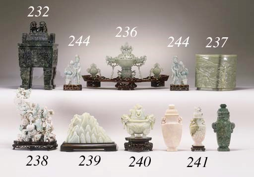 A JADE CENSOR AND VASE