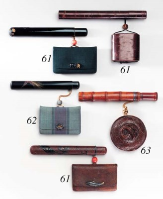 Eleven Pipecases and Tobacco P